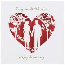Happy Anniversary Card example 494115