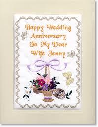Happy Anniversary Card example 594