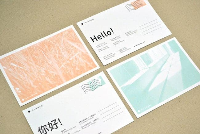 postcard sample 12.4