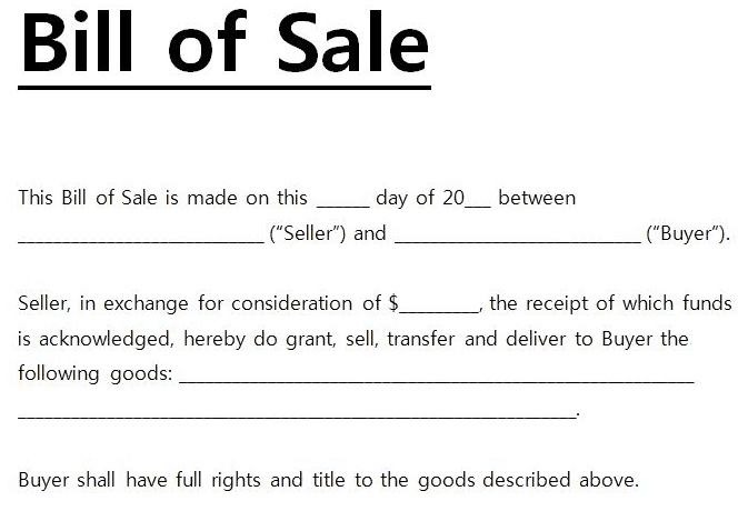 bill of sale sample 541