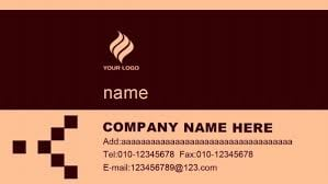 name card sample 10.64