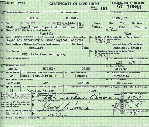 Birth Certificate Template 4941
