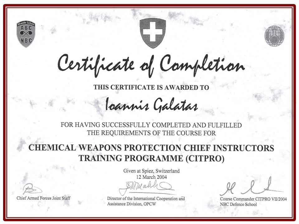 Free Certificate of Completion example 11.941