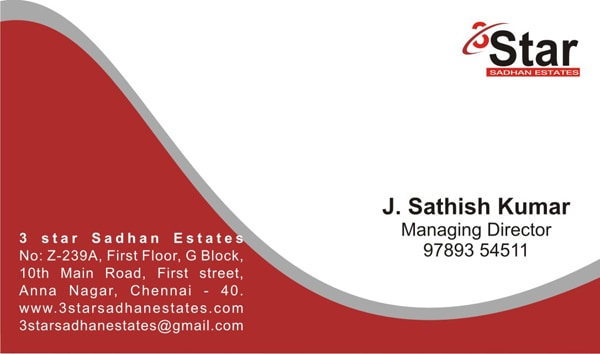 Visiting Card example 39641