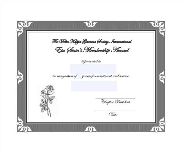 award certificate sample 48754