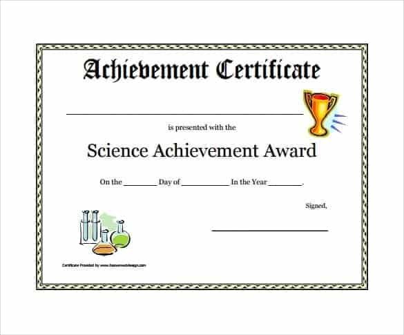 award certificate template 36741