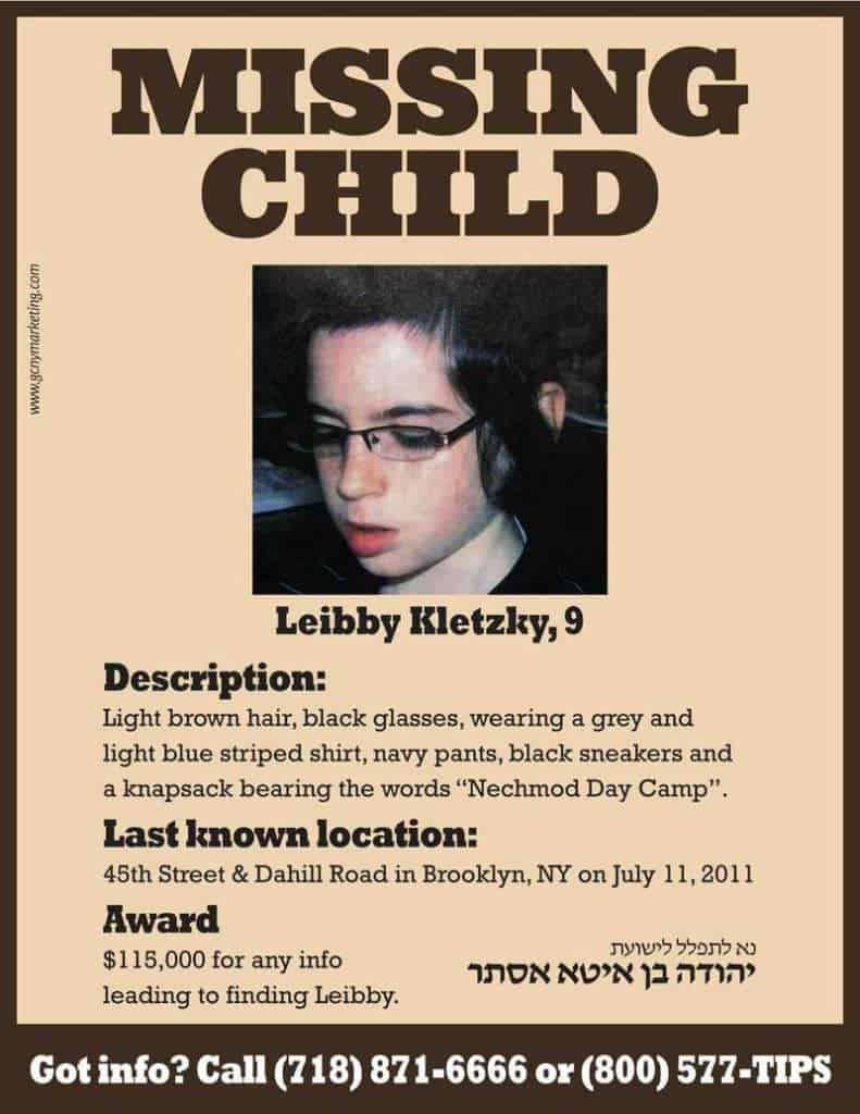 missing poster sample 2641
